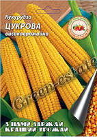 """Кукуруза Сахарная 20г ТМ """"Кращий урожай"""""""