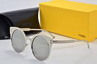 Солнцезащитные очки Fendi зеркальные