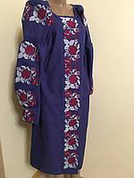 Сукня жіноча стильна з вишивкою розмір 48  (ХL)