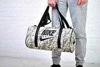 Круглая спортивная сумка найк (Nike), комуфляж