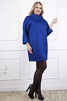 Женское демисезонное пальто 48-58
