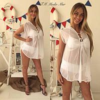 Женская  модная  пляжная накидка мини (расцветки)