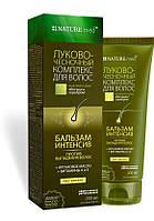 Бальзам-интенсив против выпадения волос NATURE.med