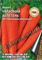 Морква Червоний велетень 20 р.