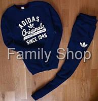 Мужской Спортивный костюм черный Adidas Originals черный S (РЕПЛИКА)