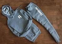 Мужской Спортивный костюм Reebok Рибок серый c капюшоном (маленький белый принт) (РЕПЛИКА)