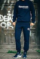 Мужской Спортивный костюм Reebok Рибок Classic темно-синий (большой белый принт) (РЕПЛИКА)