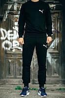Молодежный спортивный костюм Puma Пума черный (маленький белый принт)