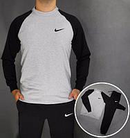 Модный спортивный костюм Nike Найк серый с черными рукавами (маленький принт)