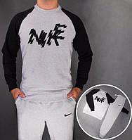 Модный спортивный костюм Nike Найк серый с черными рукавами (большой принт)
