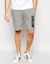 Молодежные шорты Nike Just Do It серые (большой черный принт) (РЕПЛИКА)
