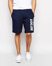 Шорты мужские Nike Just Do It темно-синие (большой принт) (РЕПЛИКА)