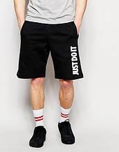 Молодежные  мужские шорты Nike Just Do It черные (большой принт) (РЕПЛИКА)
