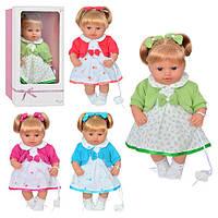 Кукла функциональная мягкотелая 4 вида, 60053-4-5-6M
