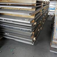 Лист нержавеющий 13 мм: поиск производителя