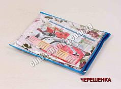 Упаковка для постельного белья (синяя) - полуторная