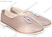 Женские кожаные туфли оксфорды  на шнурках. Бежевые