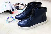 Кеды высокие на шнурках и молнии, натуральная кожа, цвет - синий