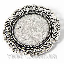 Основа броши Сеттинг круглая 39 мм Серебро античное под кабошон 25 мм