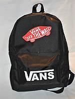 Городской рюкзак Ванс черный