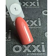 Гель-Лак № 001(Коралловый, Эмаль) 8 Мл Oxxi