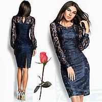 Гипюровое платье с подкладкой в тон Gr 18206 Синий темный