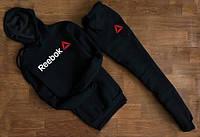 Мужской Спортивный костюм Reebok Рибок чёрный c капюшоном (большой принт) (РЕПЛИКА)