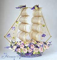"""Корабль из конфет """"Путешествие вдвоем"""""""