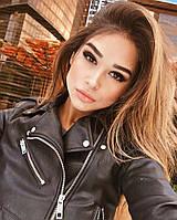 Женская кожанная куртка 931