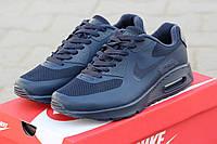 Кроссовки Nike Air Max Hyperfuse темно синие 1939