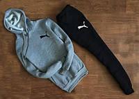 Мужской Спортивный костюм Puma серый с чёрным c капюшоном (маленький принт) (РЕПЛИКА)