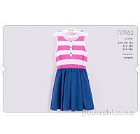 Летнее платье для девочки Бемби ПЛ162 супрем 104