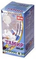 Биопрепарат для туалетов Тамир, 40 мл. концентрат для компоста, выгребных ям, септиков и канализаций