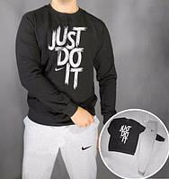 Модный спортивный костюм Nike Найк Just Do It черный (большой принт)