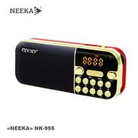 "Портативная мини колонка ""NEEKA"" NK-955. c USB/SD функцией, FM приемником."