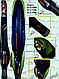 Чехол KENT&AVER полужёсткий 01,зелёный,1350 мм., фото 3