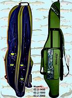 Чехол KENT&AVER полужёсткий 02,двухсекционный,зелёный,1450 мм.