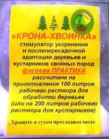 Стимулятор роста Крона-Хвоинка