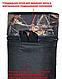 Чехол KENT&AVER жёсткий овал,1150 мм.(85х50),коричневый, фото 4