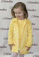 Элегантный летний комплект Плащ+платье для девочки (рост 86-98)