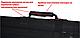 Чохол KENT&AVER жорсткий овал,650 мм.(130х65),чорний, фото 3