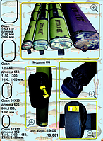 Чехол KENT&AVER жёсткий овал,800 мм.(58х28),зелёный