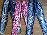 Детские капри 11-12-13-14-15 Лет Расцветка на выбор