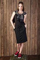 Женская юбка Wolff 7143