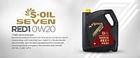 S-OIL SEVEN RED1 0w20 1L
