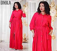 Платье макси с длинным рукавом д798 ДГ