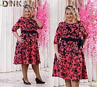 Платье миди с цветочным принтом с1226 ДГ