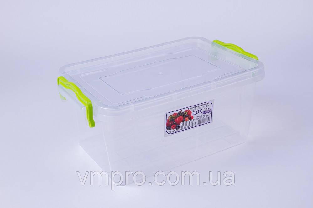 Контейнер пищевой LUX №05, 2.8 L,(256×170×117),емкость,судок для продуктов