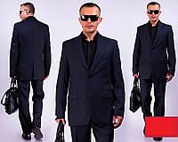 Классический мужской костюм (44-64 р)