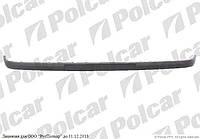 Накладка бампера (чёрная, гладкая) на VW GOLF IV CABRIOLET (1EXO) 04.98 - 10.03